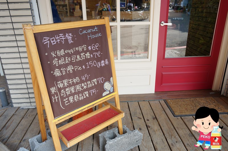 Coconut House早午餐 椰蓍花藝商行03