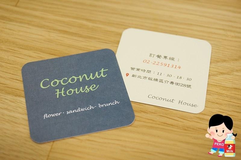Coconut House早午餐 椰蓍花藝商行11