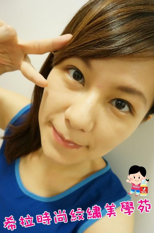 希拉時尚紋繡美學苑 東區繡眼線 韓式隱形眼線 3D立體眼線