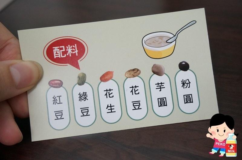 非基因豆花 薏仁湯07