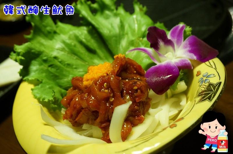 韓金館 韓國烤肉.韓國鍋物09