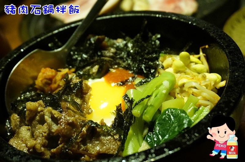韓金館 韓國烤肉.韓國鍋物13