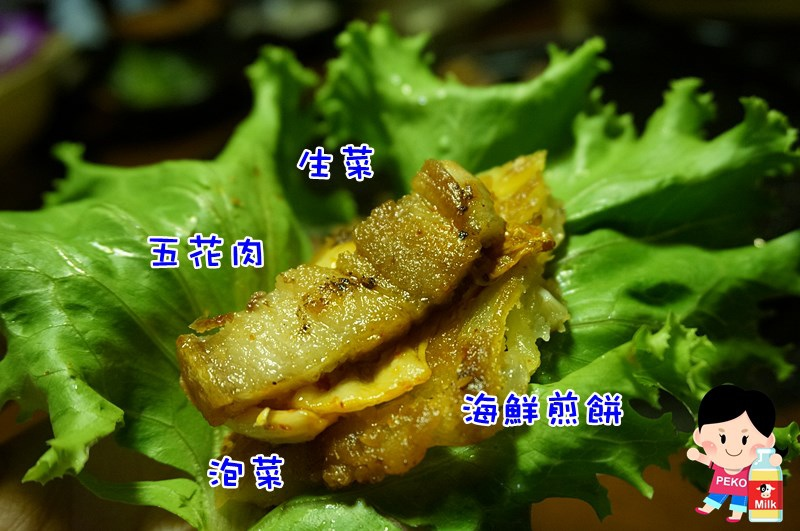 韓金館 韓國烤肉.韓國鍋物16