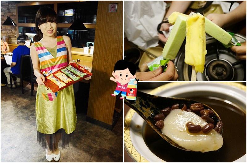 韓金館 韓國烤肉.韓國鍋物23