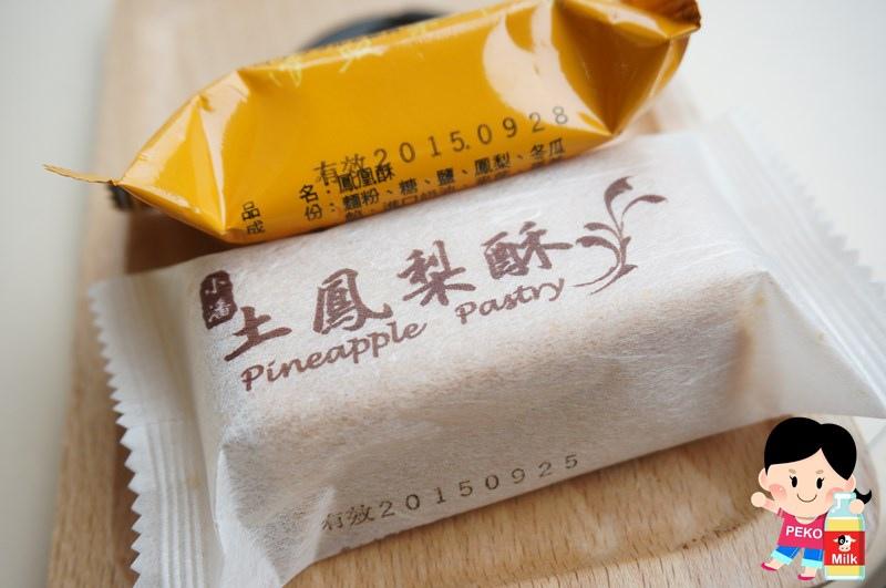 小潘鳳梨酥09