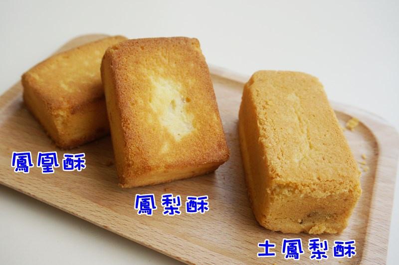 小潘鳳梨酥10