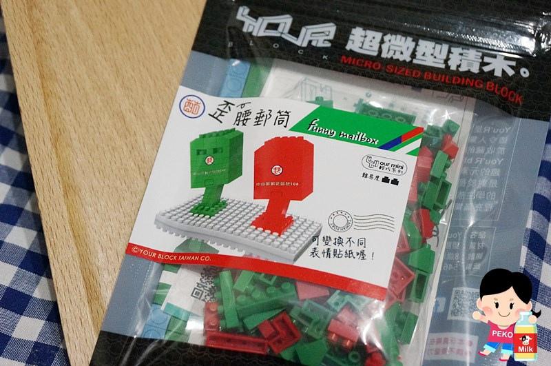 柚子軒 歪腰郵筒 超微型積木01