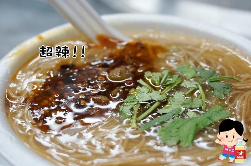 阿國麻辣麵線05