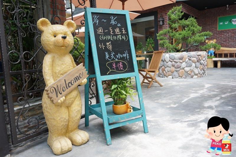 Chatting愜庭咖啡廳01
