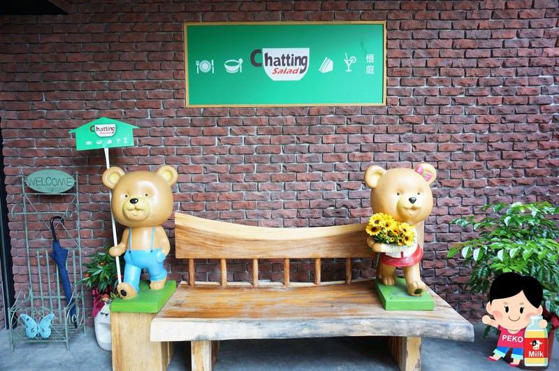 Chatting愜庭咖啡廳02