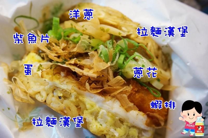喜多方拉麵燒07