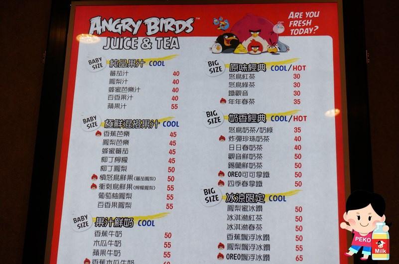 憤怒鳥主題餐廳 Angry Birds Juice&Tea04