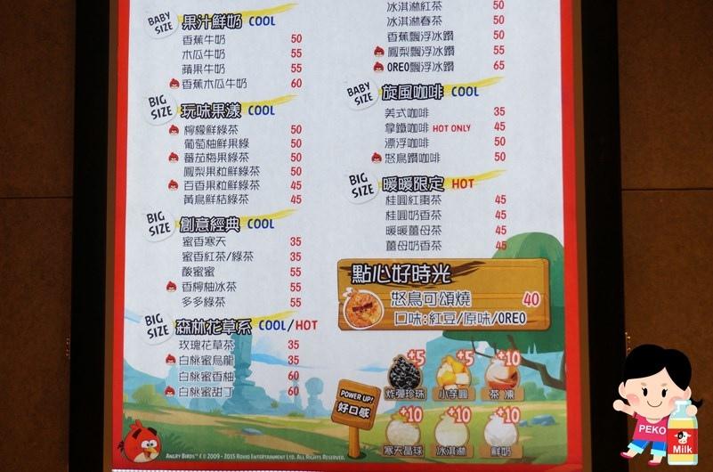 憤怒鳥主題餐廳 Angry Birds Juice&Tea05