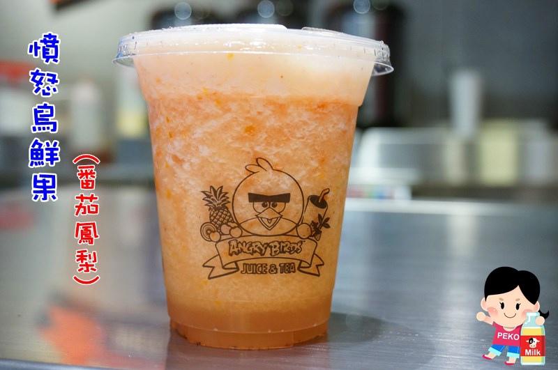 憤怒鳥主題餐廳 Angry Birds Juice&Tea07