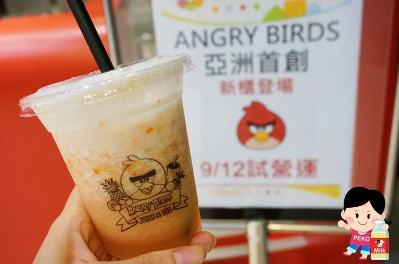 憤怒鳥主題餐廳 Angry Birds Juice&Tea06