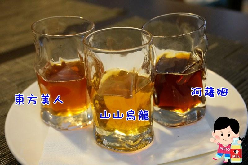 山山來茶13