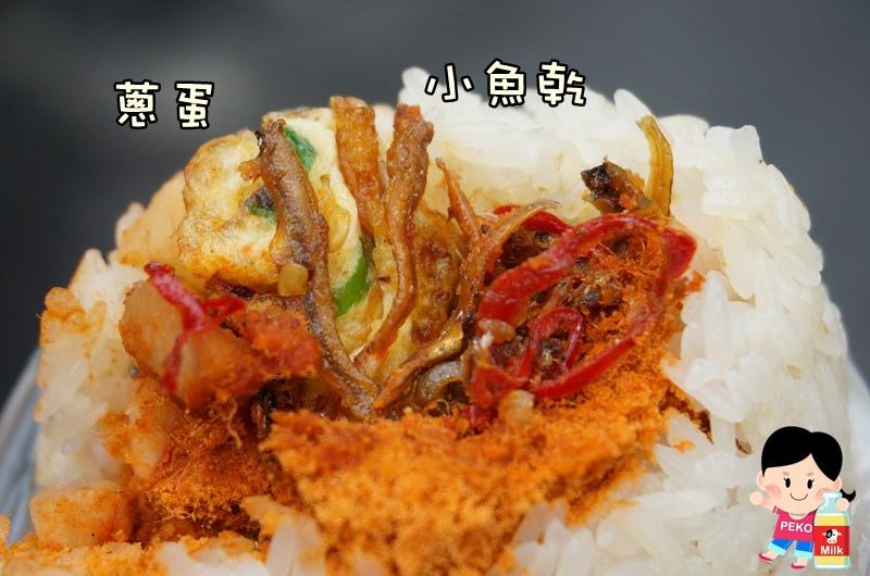 老王豆漿店 小魚乾飯糰06