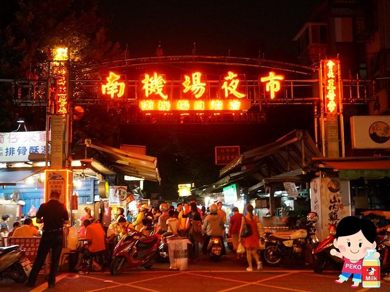 南機場夜市 萬華 台北夜市