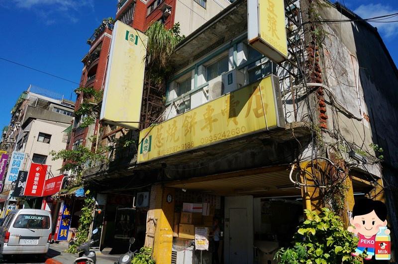 南京豆漿蔥燒餅專門店01