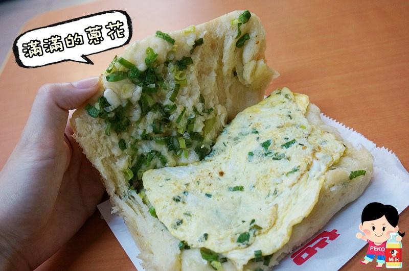 南京豆漿蔥燒餅專門店06