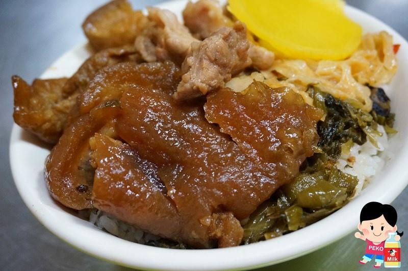 李家芋頭米粉湯  焢肉飯 控肉飯06