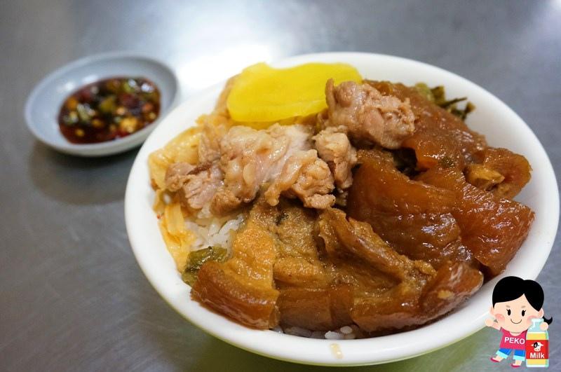 李家芋頭米粉湯  焢肉飯 控肉飯02-2
