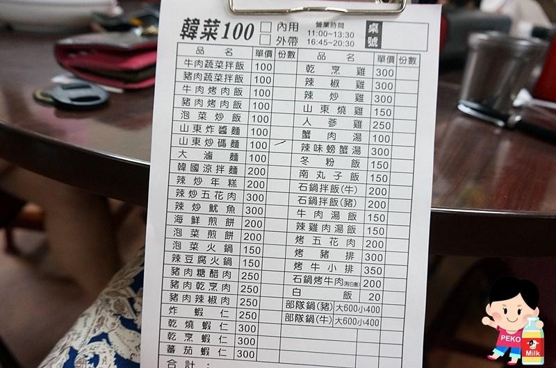 韓菜100 西門町韓式料理03