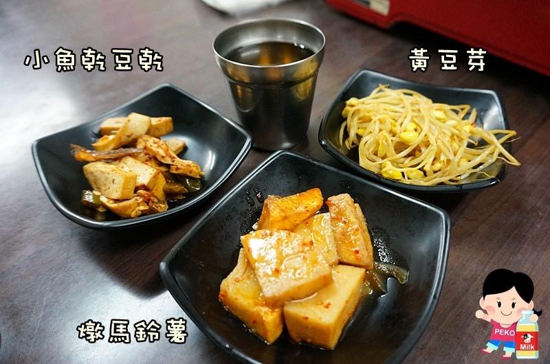 韓菜100 西門町韓式料理05