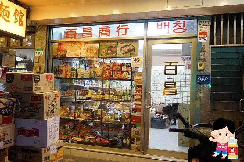 韓菜100 西門町韓式料理13