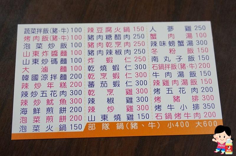 韓菜100 西門町韓式料理12