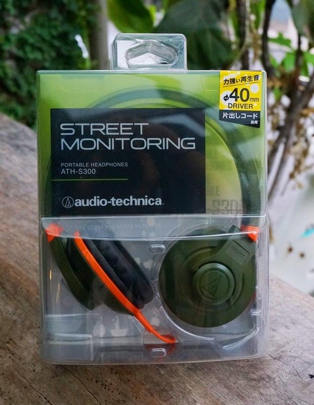 鐵三角 Audio-technica-街頭DJ風格可折疊式頭戴耳機(ATH-S300)01