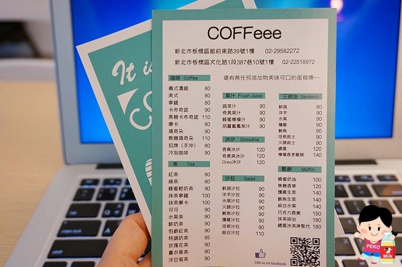 COFFeee06