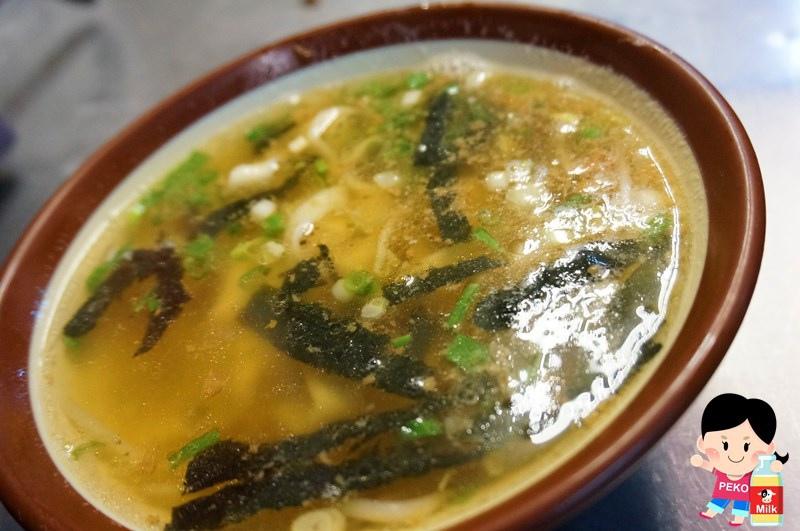 海天香餃05