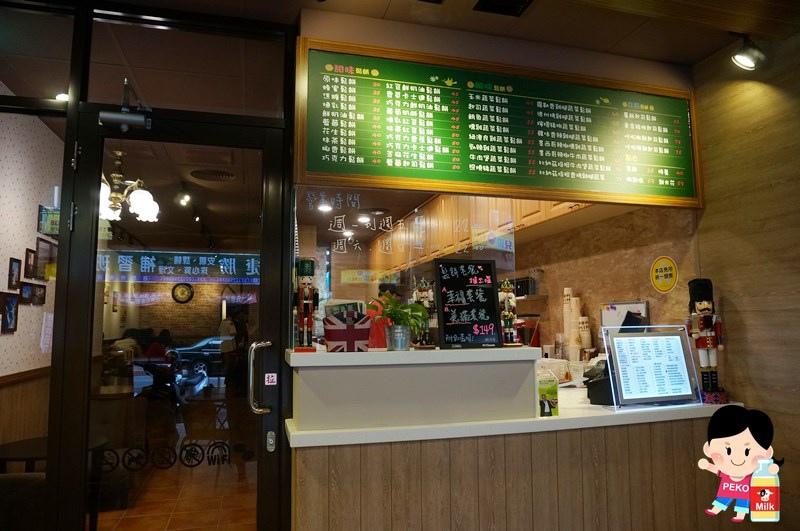 板橋 小木屋鬆餅02