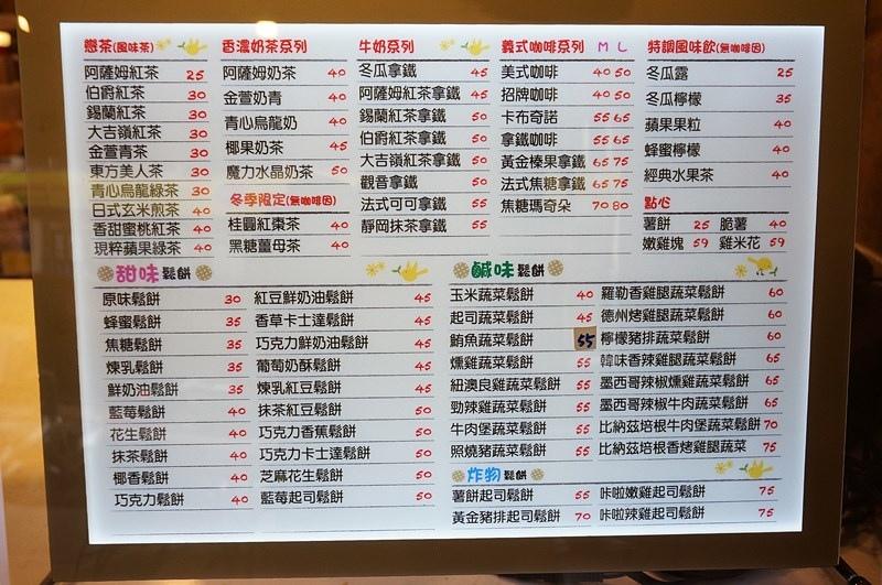 板橋 小木屋鬆餅03