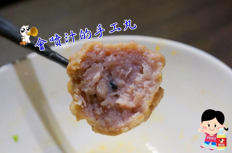 紅麻辣老鍋10