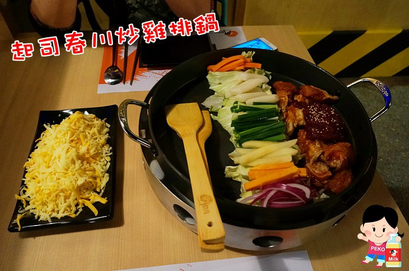Omaya春川炒雞Omaya麻藥瘋雞07