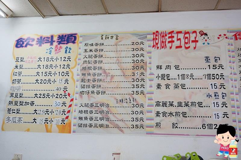 松江豆漿 手工蛋餅03