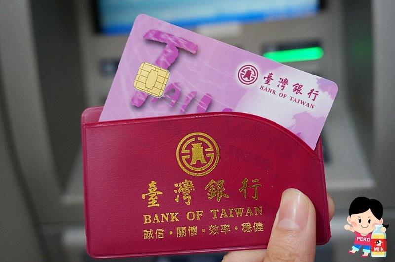 台灣銀行 外幣提款機 美金 日幣 港幣 人民幣03