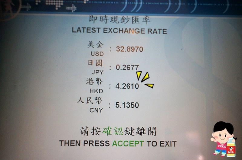 台灣銀行 外幣提款機 美金 日幣 港幣 人民幣05