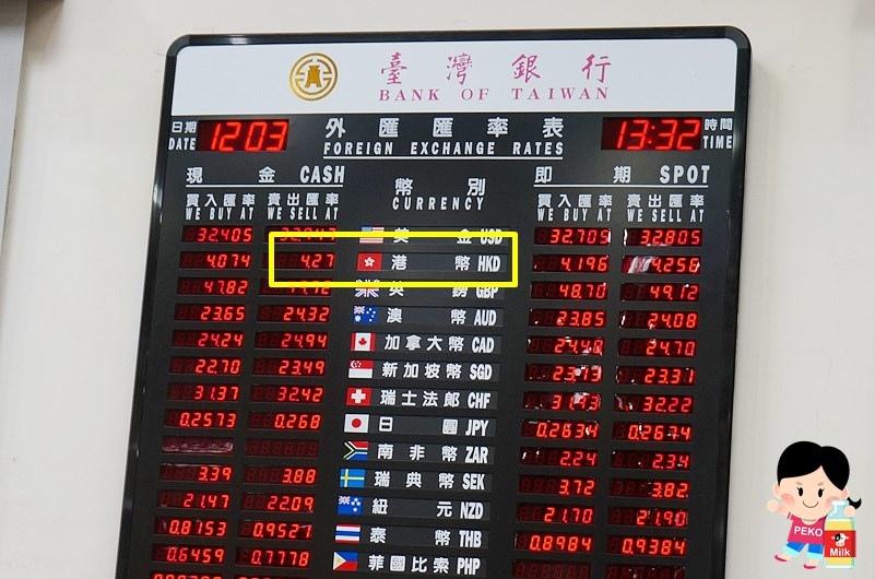 台灣銀行 外幣提款機 美金 日幣 港幣 人民幣09