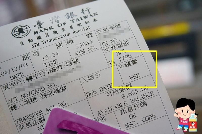 台灣銀行 外幣提款機 美金 日幣 港幣 人民幣08