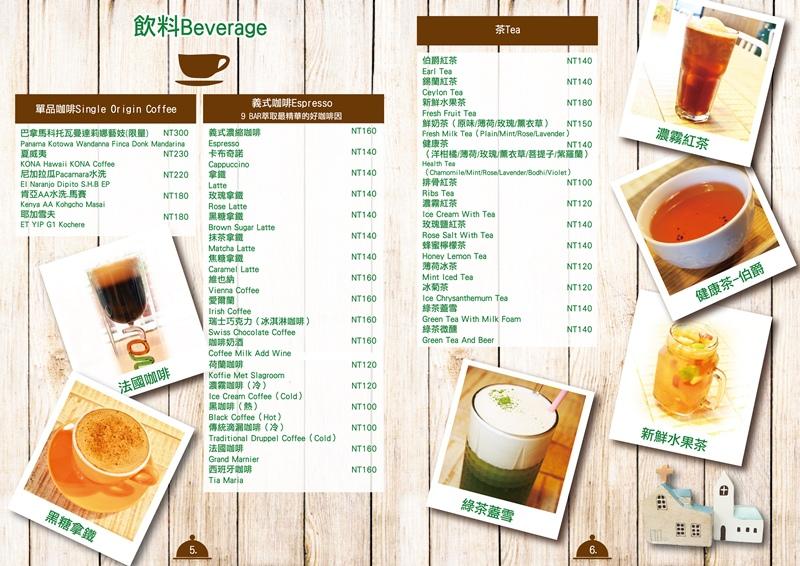 門片咖啡 菜單MENU03