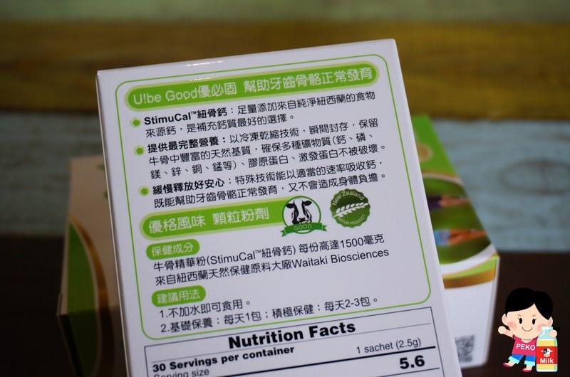 女性補鈣吃甚麼-03