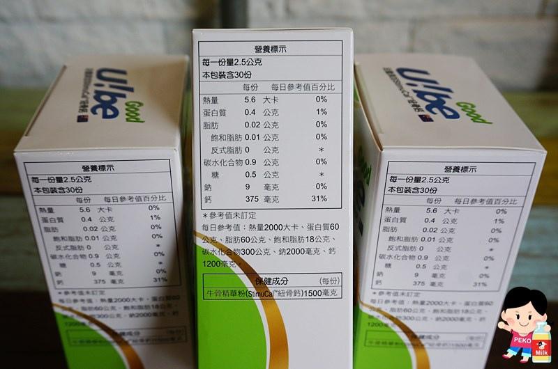 女性補鈣吃甚麼-06
