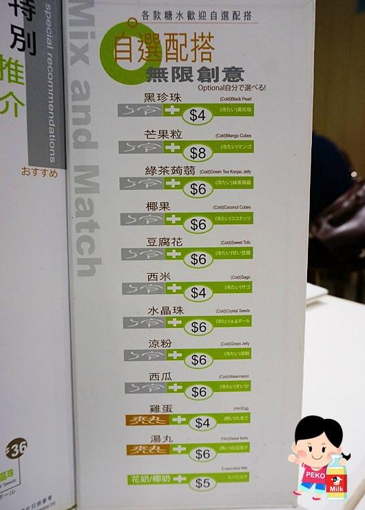 銅鑼灣 聰嫂星級甜品10