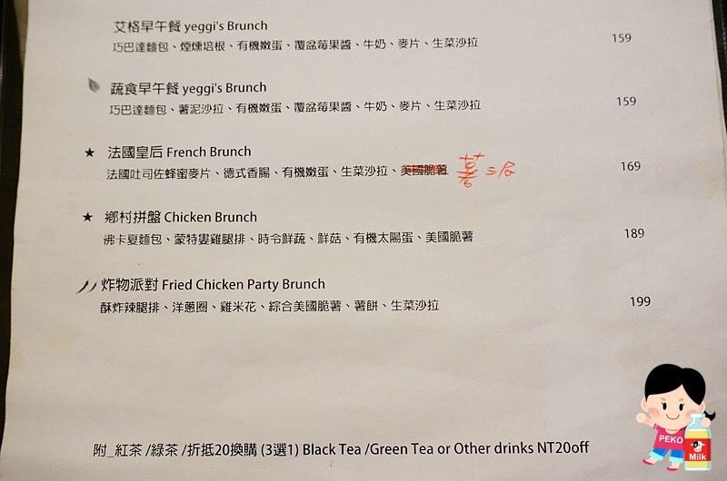 艾格早午餐yeggi brunch 菜單MENU02