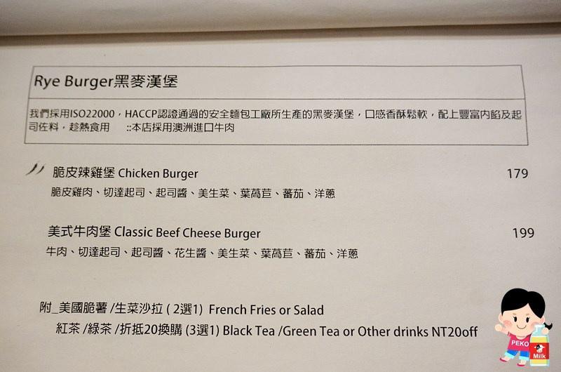 艾格早午餐yeggi brunch 菜單MENU03