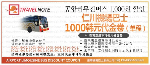 airportlimousine_A1_cnv_tw