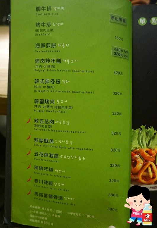 台北車站餐廳推薦.台北車站餐廳聊天.北車美食.豆腐村.五鐵秋葉原.豆腐村 菜單